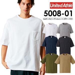 無地 半袖 高品質 トレンド ビッグシルエット ビックサイズ ハイクオリティー Tシャツ 大人気 5...