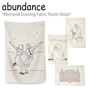 アバンダンス タペストリー abundance メモリアル ドローイング ファブリックポスターM Fabric Poster ララランド レオン 韓国雑貨 GM410001/2/3/4 ACC|nuna-ys