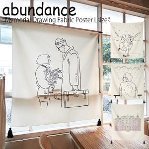 アバンダンス タペストリー abundance メモリアル ドローイング ファブリックポスターL Fabric Poster Lサイズ ララランド レオン 韓国雑貨 GM410005/6/7/8 ACC|nuna-ys