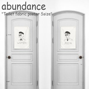 アバンダンス タペストリー abundance トイレ ファブリックポスター Mサイズ Toilet fabric poster Msize 韓国雑貨 おしゃれ GM417001/2/3/4/5 ACC|nuna-ys