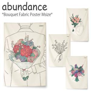 アバンダンス タペストリー abundance ブーケット ファブリックポスターM Bouquet Fabric Poster フラワー 韓国雑貨 おしゃれ GM458001/2/3/4 ACC|nuna-ys
