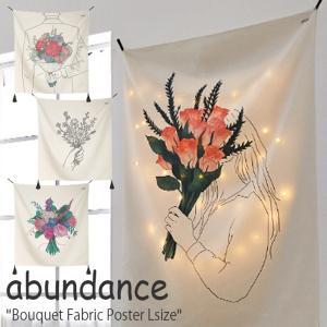 アバンダンス タペストリー abundance ブーケット ファブリックポスターL Bouquet Fabric Poster フラワー 韓国雑貨 おしゃれ GM458101/2/3/4 ACC|nuna-ys