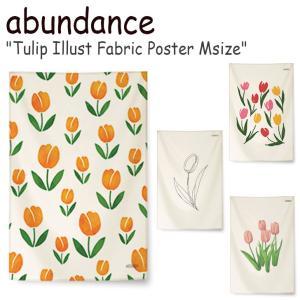 アバンダンス タペストリー abundance チューリップイラスト ファブリックポスターM Tulip illust Fabric Poster フラワー 韓国雑貨 GM490001/2/3/4 ACC|nuna-ys