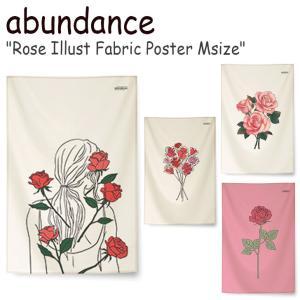 アバンダンス タペストリー abundance ローズイラスト ファブリックポスターM Rose illust Fabric Poster フラワー 韓国雑貨 おしゃれ GM567001/2/3/4 ACC|nuna-ys