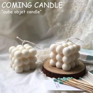 カミングキャンドル キャンドル COMING CANDLE cube objet candle キューブオブジェキャンドル ボンボンキャンドル 13種類の香り 韓国雑貨 2462535 ACC nuna-ys