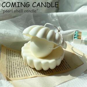 カミングキャンドル キャンドル COMING CANDLE pearl shell candle パールシェル キャンドル IVORY アイボリー 13種の香り 韓国雑貨 2740066 ACC nuna-ys