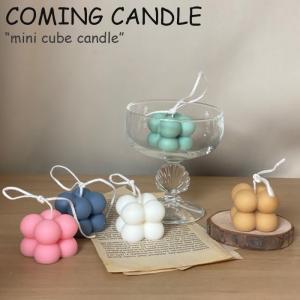 カミングキャンドル キャンドル COMING CANDLE mini cube candle ミニ キューブ キャンドル  ボンボンキャンドル 5色 韓国雑貨 2831111 ACC nuna-ys