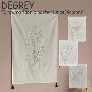 ディグレイ タペストリー DEGREY ドローイング ファブリックポスターL Drawing fabric Poster Lサイズ 4種類 韓国雑貨 おしゃれ ACC|nuna-ys