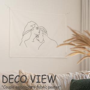 デコビュー タペストリー DECO VIEW カップル 刺繍 ファブリックポスター Couple embroidery fabric poster ドローイング 韓国雑貨 おしゃれ 2150643 ACC|nuna-ys