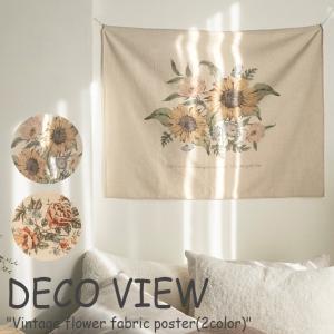 デコビュー タペストリー DECO VIEW ビンテージ フラワー ファブリックポスター Vintage flower fabric poster 2色 韓国雑貨 おしゃれ 2610506 2621852 ACC|nuna-ys