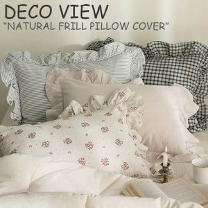 デコビュー 枕カバー DECO VIEW NATURAL FRILL PILLOW COVER ナチ...
