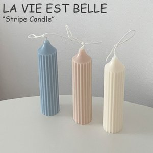 ラビエベル キャンドル LA VIE EST BELLE Stripe Candle ストライプ キャンドル White ホワイト Beige ベージュ Blue Belle ブルーベル 韓国雑貨 2703751 ACC nuna-ys