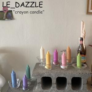 ルダズル キャンドル LE_DAZZLE crayon candle クレヨンキャンドル WHITE PURPLE ORANGE PINK LIME BLUE MINT RASPBERRY YELLOW 4種の香り 韓国雑貨 2543272 ACC nuna-ys