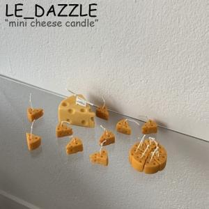 ルダズル キャンドル LE_DAZZLE mini cheese candle ミニ チーズ キャンドル YELLOW イエロー 韓国雑貨 2553334 ACC nuna-ys