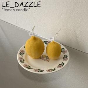 ルダズル キャンドル LE_DAZZLE lemon candle レモン キャンドル YELLOW イエロー 4種の香り 韓国雑貨 2799247 ACC nuna-ys