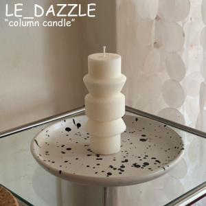 ルダズル キャンドル LE_DAZZLE column candle コラム キャンドル WHITE ホワイト 4種の香り 韓国雑貨 2850731 ACC nuna-ys