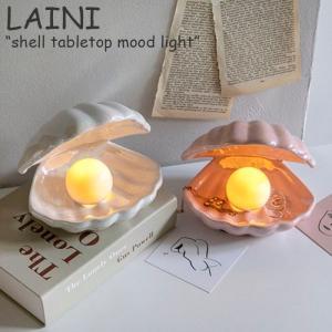 ライニ ランプ LAINI shell tabletop mood light シェル 卓上 照明 ムードライト WHITE ホワイト PINK ピンク 韓国雑貨 3115820 ac-9170c ACC nuna-ys