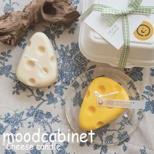 ムードキャビネット キャンドル moodcabinet Cheese Candle チーズ キャンドル 2色 6フレグランス 韓国雑貨 インテリア雑貨 おしゃれ 2460947 ACC nuna-ys