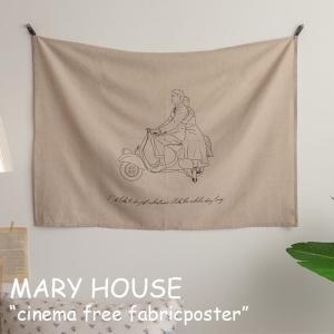 マリーハウス タペストリー MARY HOUSE cinema free fabricposter シネマ フリー ファブリックポスター 韓国雑貨 ACC|nuna-ys