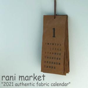 ラニマーケット ファブリックポスター rani market 2021 オーセンティック ファブリックカレンダー 2021 fabric calendar 韓国インテリア タペストリー ACC|nuna-ys