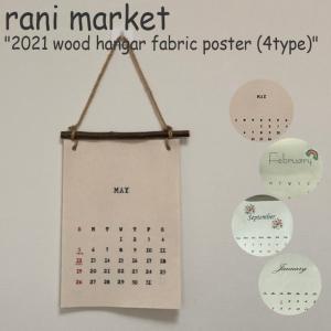 ラニマーケット ファブリックカレンダー rani market 2021 ウッドハンガー ファブリックポスター fabric poster calendar 韓国インテリア タペストリー ACC|nuna-ys
