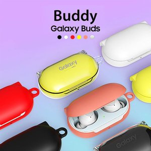 araree Samsung Galaxy Buds 専用 ハードケース BUDDY アラリーバディ Buds保護カバー 汚れにくい素材 ワイヤレス充電可能 傷防止 お取り寄せ nuna-ys