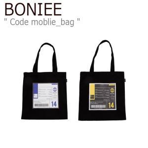 ボニー トートバッグ BONIEE メンズ レディース Code moblie_bag コード モバイル バッグ WHITE BLACK ホワイト ブラック 300771287/1 バッグ nuna-ys