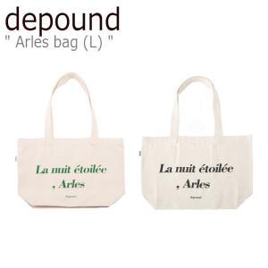 デパウンド エコバッグ depound レディース Arles bag (L) アルル バッグ L BLACK GREEN ブラック グリーン 300718785/76 バッグ nuna-ys