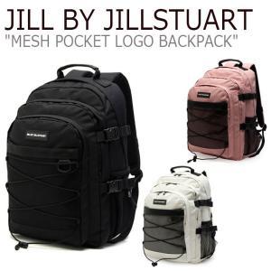 ジル バイ ジルスチュアート リュック JILL BY JILLSTUART MESH LOGO BACKPACK メッシュ ロゴ バックパック 全3色 JLBA0E730BK JLBA9F731I2/2P2 バッグ|nuna-ys