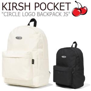 キルシーポケット リュック KIRSH POCKET CIRCLE LOGO BACKPACK JS サークル ロゴ バックパック BLACK ブラック IVORY アイボリー JSKP01 CNBA0EL01BK/IV バッグ|nuna-ys