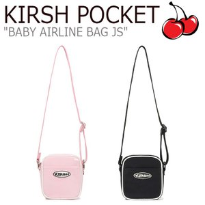 キルシーポケット クロスバッグ KIRSH POCKET BABY AIRLINE BAG JS ベビー エアラインバッグ BLACK PINK JSKP07 CNBA0EL06P1/BK FLKRAA1B21/22 バッグ|nuna-ys