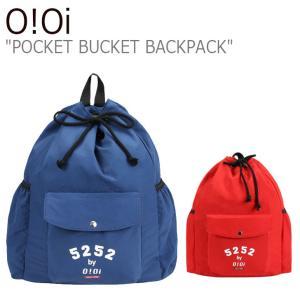 オアイオアイ リュックサック O!Oi メンズ レディース POCKET BUCKET BACKPACK ポケット バケット バックパック BLUE ブルー RED レッド 20SM_73/4 バッグ|nuna-ys