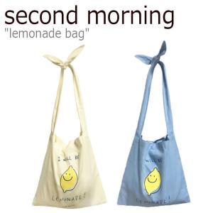 セカンドモーニング エコバッグ second morning レディース lemonade bag レモネード バッグ YELLOW BLUE イエロー ブルー 2045505 バッグ nuna-ys
