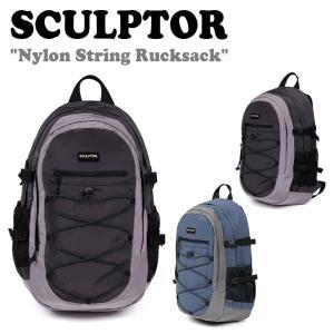 スカルプター バックパック SCULPTOR メンズ レディース Nylon String Rucksack ナイロン ストリング リュックサック BLUE ブルー GRAY グレー 301016580 バッグ|nuna-ys