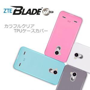 ZTE Blade V7 Lite ケース カバー 専用 カラフルTPU ケース カバー for ZTE Blade V7 Lite スマホケース