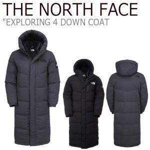 ノースフェイス ダウン THE NORTH FACE EXPLORING 4 DOWN COAT エクスプローリング4 ダウンコート ロング ブラック グレー NC1DK55A/B NC1DK64A/B ウェア|nuna-ys