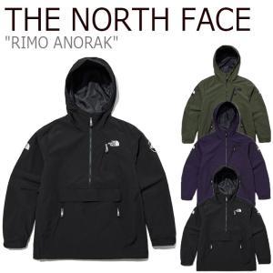 ノースフェイス ジャケット THE NORTH FACE RIMO ANORAK リモ アノラック VIOLET バイオレット KHAKI カーキ BLACK ブラック NA4HL51J/K/L ウェア|nuna-ys