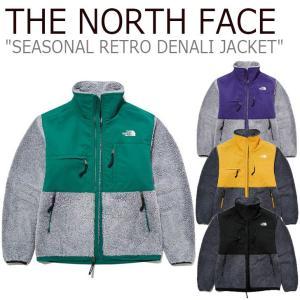 フリース ノースフェイス THE NORTH FACE SEASONAL RETRO DENALI JKT シーズナル レトロ デナリ ジャケット 全4色 NJ4FL50A/B/C/D ウェア|nuna-ys
