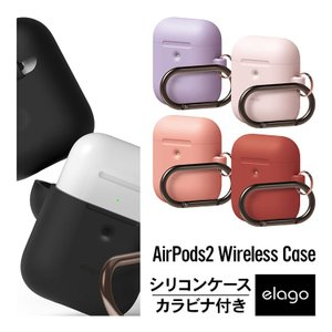 AirPods2 ケース ワイヤレス 充電 対応 AirPods 2 with Wireless C...