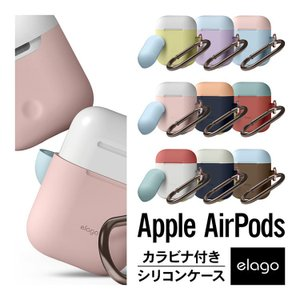 AirPods ケース カラビナ付 シリコン カバー イヤホンケース Apple  AirPods2 Wireless Charging Case 対応 エアーポッズ elago DUO HANG CASE お取り寄せ nuna-ys