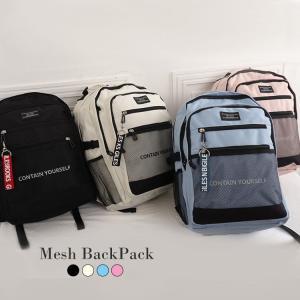 バッグ バックパック レディース メッシュ 英字 黒 ブラック 青 スカイブルー 白 アイボリー ピンク 韓国 ファッション|nuna-ys