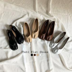 韓国 ファッション シューズ フラット パンプス たび タビ 足袋 ブラウン 茶 ブラック 黒 ホワイト 白 ベージュ nuna-ys