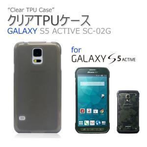 galaxy s5 active ケース カバー クリアTPUケースカバー バー ケース カバー for GALAXY S5 ACTIVE SC-02