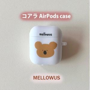 AirPods ケース airpods カバー エアポッズ mellowus メロウアス 韓国 コアラ AirPods case お取り寄せ nuna-ys