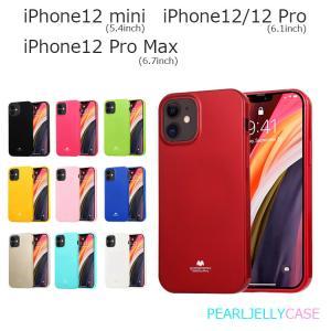 iPhone12 ケース 韓国 iPhone12 Pro ケース 耐衝撃 iPhone12 mini ケース おしゃれ iPhone12 Pro Max ケース ソフト iPhone 12 ケース シンプル TPU 背面|nuna-ys