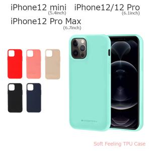 iPhone12 ケース 韓国 iPhone12 Pro ケース 耐衝撃 iPhone12 mini ケース おしゃれ iPhone12 Pro Max ケース ソフト iPhone 12|nuna-ys