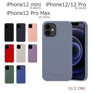 iPhone12 ケース 韓国 iPhone12 Pro ケース 耐衝撃 iPhone12 mini ケース おしゃれ iPhone12 Pro Max ケース ソフト iPhone 12 ケース SILICONE Case Cover|nuna-ys