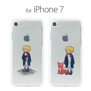 お取り寄せ iPhone8 iPhone7 ケース Dparks ソフトクリアケース 星の王子さま(...