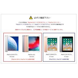 iPad ケース iPad 2018 2017...の詳細画像5