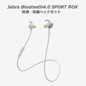 国内代理店正規商品 ワイヤホン ヘッドホン イヤフォン ワイヤレス ランニング スポーツ jabra sport rox wireless Bluetooth NFC対応 防滴 防塵 ホワイト nuna-ys